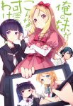 >:( 1boy 3girls :3 bangs black_ahir black_hair black_serafuku blonde_hair blue_eyes blunt_bangs blush bow can't_be_this_cute closed_mouth copyright_name creator_connection crossed_arms drawing eromanga_sensei eyebrows_visible_through_hair female_pov gokou_ruri gothic_lolita hair_bow hand_up highres holding izumi_masamune izumi_sagiri kamon_(shinshin) kousaka_kirino light_smile lolita_fashion long_sleeves mole mole_under_eye multiple_girls neckerchief ore_no_imouto_ga_konna_ni_kawaii_wake_ga_nai parody pointy_ears pout pov purple_hair red_bow ringlets school_uniform senju_muramasa serafuku short_hair short_sleeves stylus sweatdrop sweater_vest tablet tareme violet_eyes yamada_elf