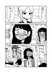4girls blood blush cellphone chain_necklace collar comic earrings emphasis_lines flying_sweatdrops folded_ponytail full-face_blush greyscale highres jewelry long_hair mochi_au_lait monochrome multiple_girls no_nose nosebleed original phone short_hair sidelocks smartphone sweatdrop sweater translated visible_air