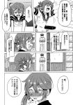 10s 1boy 1girl admiral_(kantai_collection) admiral_shiro_(shino) akebono_(kantai_collection) arms_up bell blush bowl chair clenched_hand closed_eyes comic cup curtains doorway epaulettes flower greyscale hair_bell hair_between_eyes hair_flower hair_ornament hat holding holding_tray hungry jingle_bell kantai_collection long_hair long_sleeves looking_at_another military military_hat military_uniform monochrome office office_chair open_mouth peaked_cap pointing school_uniform serafuku shino_(ponjiyuusu) short_sleeves side_ponytail sitting smile standing steam stomach_growling translated tray uniform wide-eyed yunomi