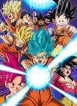 1boy angry black_eyes black_hair blonde_hair blue_eyes blue_hair child dougi dragon_ball dragon_ball_gt dragon_ball_super dragonball_z fighting_stance flying_nimbus genki_dama highres kamehameha long_hair looking_at_viewer nyoibo official_art open_mouth outstretched_arms outstretched_hand red_eyes redhead serious short_hair smile solo son_gokuu spiky_hair super_saiyan super_saiyan_3 super_saiyan_4 super_saiyan_blue super_saiyan_god tail very_long_hair wristband yellow_eyes