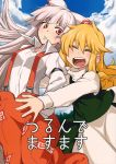 2girls apron bow comic cover cover_page doujin_cover fujiwara_no_mokou highres k_nekoneko kirisame_marisa long_hair multiple_girls suspenders thick_eyebrows touhou very_long_hair waist_apron