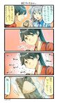10s 4koma blue_eyes blue_hair blush comic commentary employee_uniform food highres holding houshou_(kantai_collection) japanese_clothes kantai_collection kashima_(kantai_collection) kimono lawson multiple_girls nonco onigiri ponytail smile translation_request twintails uniform wavy_hair