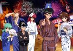 2girls 4boys absurdres anniversary black_hair brown_eyes brown_hair candy_apple creature crossed_arms fan festival finger_gun fireworks food food_stand fox_mask frown green_eyes headband hiei highres ikayaki japanese_clothes kannan_masaaki kimono kurama kuwabara_kazuma long_hair looking_at_viewer magazine_scan mask mask_on_head multiple_boys multiple_girls night obi official_art paper_fan pointing pointing_at_viewer puu_(yuu_yuu_hakusho) red_eyes sash scan shiny shiny_hair short_hair sidelocks smile star_(sky) tree urameshi_yuusuke wide_sleeves yukata yukimura_keiko yukina_(yuu_yuu_hakusho) yuu_yuu_hakusho
