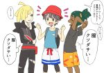 3boys arms_behind_head backpack bag blonde_hair bucket_hat closed_eyes dark_skin dark_skinned_male gladio_(pokemon) green_eyes green_hair hair_ornament hair_over_one_eye hairclip hat hau_(pokemon) legwear_under_shorts male male_focus male_protagonist_(pokemon_ultra_sm) mikanbako_(aitatadon3) multiple_boys pokemon pokemon_(game) pokemon_sm pokemon_ultra_sm ponytail shorts smile translation_request
