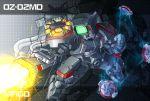 beam_cannon character_name energy_beam energy_shield gundam gundam_wing gundam_wing_endless_waltz mecha memento_vivi no_humans virgo_(mobile_suit) zoom_layer