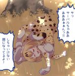 1girl animal_ears boots bow bowtie breasts clenched_hands closed_eyes commentary_request elbow_gloves gloves grass kemono_friends legs_over_head lying medium_breasts on_ground on_side open_mouth serval_(kemono_friends) serval_ears serval_print serval_tail shadow shirt short_hair skirt sleeveless sleeveless_shirt solo tail thigh-highs tomoyohi tongue tongue_out translation_request tree