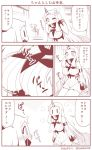 2girls artist_name ball blush bouncing_breasts breasts claws close-up collar comic commentary_request covered_navel detached_sleeves dress exercise_ball flower flying_sweatdrops greyscale hand_on_own_head head_bump horn horns kantai_collection large_breasts long_hair mittens monochrome multiple_girls northern_ocean_hime one_eye_closed seaport_hime shinkaisei-kan sidelocks sitting standing sweater sweater_dress tearing_up translation_request twitter_username vase wide_sleeves yamato_nadeshiko