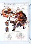 1girl ange_d'erlanger arm_up bat_wings boots brown_eyes brown_hair cape character_name chibi concept_art confetti detached_sleeves flower frills full_body granblue_fantasy hand_on_hip hat highres holding holding_sword holding_weapon juliet_sleeves lineart long_hair long_sleeves looking_at_viewer looking_back minaba_hideo official_art open_mouth puffy_shorts puffy_sleeves pumpkin scan shorts simple_background smile sparkle sword weapon white_legwear wings