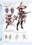 1girl ange_d'erlanger belt blue_eyes boots breasts brown_hair character_name chibi concept_art detached_sleeves dual_wielding feathers flower full_body granblue_fantasy hat high_heel_boots high_heels highres holding holding_weapon juliet_sleeves lineart long_hair long_sleeves looking_at_viewer medium_breasts minaba_hideo official_art open_mouth petals puffy_sleeves rose scan smile standing sword thigh-highs thigh_boots weapon