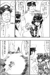 1boy 4girls admiral_(kantai_collection) asymmetrical_hair black_hair blush breasts byeontae_jagga character_request comic commentary_request framed_breasts glasses gloves greyscale hair_between_eyes hat headphones highres i-13_(kantai_collection) i-14_(kantai_collection) kantai_collection looking_at_another maru-yu_(kantai_collection) military military_uniform monochrome multiple_girls partly_fingerless_gloves sailor_collar school_swimsuit short_hair single_glove swimsuit uniform