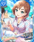 blue-eyes brown_hair idolmaster idolmaster_cinderella_girls kate_(idolmaster) short_hair