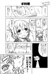 1boy 1girl :d ^_^ admiral_(kantai_collection) closed_eyes comic commentary_request darkside flying_sweatdrops folded_ponytail food heart highres inazuma_(kantai_collection) kantai_collection monochrome onigiri open_mouth plate school_uniform serafuku short_hair sketch smile translation_request