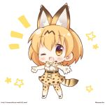 1girl ;d animal_ears armpits chibi commentary_request copyright_name elbow_gloves gloves kemono_friends looking_at_viewer momoniku_(taretare-13) one_eye_closed open_mouth outstretched_arms serval_(kemono_friends) serval_ears serval_print serval_tail short_hair smile solo spread_arms tail thigh-highs twitter_username zettai_ryouiki