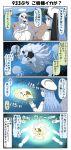 3girls 4koma abyssal_jellyfish_hime blue_eyes blue_hair blush comic female_admiral_(kantai_collection) gloves glowing hat highres jellyfish kantai_collection long_hair multiple_girls open_mouth peaked_cap puchimasu! shinkaisei-kan squid swimsuit translation_request underwater very_long_hair white_gloves white_hair yuureidoushi_(yuurei6214)