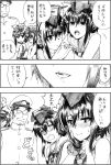 1boy 3girls admiral_(kantai_collection) asymmetrical_hair black_hair blush byeontae_jagga comic framed_breasts glasses gloves hair_between_eyes hat headphones heart heart-shaped_pupils highres i-13_(kantai_collection) i-14_(kantai_collection) kantai_collection kongou_(kantai_collection) looking_at_another military military_uniform multiple_girls open_mouth partly_fingerless_gloves sailor_collar school_swimsuit short_hair single_glove swimsuit symbol-shaped_pupils tearing_up translation_request uniform
