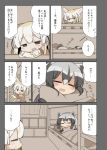 2girls animal_ears bed bed_sheet bunk_bed closed_eyes common_raccoon_(kemono_friends) drooling fennec_(kemono_friends) fox half-closed_eyes kemono_friends kisaragi_kaya multiple_girls pillow raccoon_ears sleeping speech_bubble text translation_request zzz