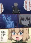 2girls armor bangs blonde_hair blue_eyes blush carrying fang from_behind girls_und_panzer green_jumpsuit japanese_armor katyusha long_sleeves machimote_taikou multiple_girls night night_sky nonna open_mouth russian samurai short_hair short_jumpsuit shoulder_carry sky snowman solo_focus star_(sky) starry_sky translated trembling waving