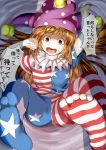 1girl american_flag american_flag_dress american_flag_legwear arm_up bed_sheet blonde_hair clenched_hand clownpiece commentary_request dress feet foreshortening hand_up hat highres jester_cap kagami_toufu legs_up long_hair lying midriff_peek navel neck_ruff no_wings on_back open_mouth pantyhose polka_dot print_legwear sheet_grab short_dress short_sleeves soles solo star star_print striped sweatdrop tearing_up toes touhou translation_request violet_eyes wide-eyed