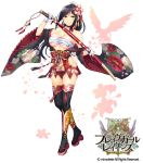 1girl bare_shoulders black_hair black_legwear blush brave_girl_ravens breasts brown_eyes budget_sarashi cleavage clog_sandals closed_mouth collarbone floral_print flower full_body groin hair_flower hair_ornament holding holding_sword holding_weapon horosuke_(toot08) japanese_clothes jitome katana kimono large_breasts long_hair long_sleeves looking_at_viewer miniskirt obi off_shoulder official_art ponytail red_skirt revealing_clothes sarashi sash sheath sidelocks skirt smile solo standing sword thigh-highs under_boob unsheathing weapon wide_sleeves