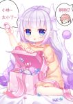 2girls bangs blue_eyes blunt_bangs blush box candy chinese dragon_girl dragon_horns dragon_tail dress eyebrows_visible_through_hair food highres holding horns kan_(rainconan) kanna_kamui kobayashi-san_chi_no_maidragon kobayashi_(maidragon) lavender_hair long_hair looking_at_viewer monster_girl multiple_girls open_mouth ribbon short_dress short_sleeves simple_background sitting solo speech_bubble tail text translation_request wariza white_background yellow_dress