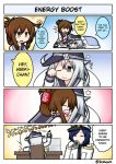 1boy 2girls 4koma :o ? admiral_(kantai_collection) blanket blue_eyes blue_hair brown_eyes brown_hair closed_eyes comic commentary cup desk english flat_cap folded_ponytail futon gloves hat hibiki_(kantai_collection) highres idea inazuma_(kantai_collection) kantai_collection kiss light_bulb long_hair military military_uniform mug multiple_girls naval_uniform paper peaked_cap raythalosm school_uniform serafuku short_hair silver_hair twitter_username uniform white_gloves yuri