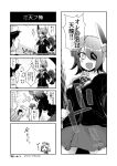 1boy 2girls 4koma :d =3 ^_^ admiral_(kantai_collection) arm_behind_back arm_up blazer blush checkered checkered_necktie chibi closed_eyes collared_shirt comic emphasis_lines eyepatch fingerless_gloves gloves greyscale hand_up hat headgear highres jacket k_nekoneko kantai_collection long_sleeves mechanical_halo military military_uniform monochrome multiple_girls naval_uniform necktie o_o open_mouth peaked_cap pleated_skirt school_uniform shirt short_hair skirt sleeves_rolled_up slit_pupils smile sweat tenryuu_(kantai_collection) translation_request uniform wing_collar