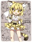 animal_ears bare_shoulders blonde_hair blush bow bowtie cat_ears cat_tail elbow_gloves eromame eyebrows_visible_through_hair gloves holding holding_pillow kemono_friends kemonomimi_mode pillow sand_cat_(kemono_friends) skirt slit_pupils striped tail text translation_request yellow_eyes