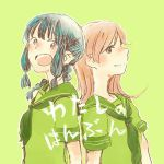 2girls artist_request bangs black_hair blunt_bangs blush braid brown_hair closed_mouth eyebrows_visible_through_hair green_background hair_between_eyes hair_over_shoulder kantai_collection kitakami_(kantai_collection) long_hair looking_at_viewer multiple_girls neckerchief ooi_(kantai_collection) open_mouth school_uniform serafuku short_sleeves sidelocks simple_background single_braid smile straight_hair suhukit translated upper_body