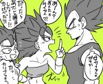 1girl 2boys angry arguing black_eyes black_hair black_shirt caulifla dragon_ball dragon_ball_super eyebrows_visible_through_hair green_background kyabe multiple_boys nervous open_mouth shirt short_hair spiky_hair sweatdrop talking tank_top tkgsize translation_request vegeta