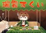 2girls :3 :d alternate_costume brown_eyes brown_hair chibi commentary e16a_zuiun goldfish_scooping hachimaki happi headband hinata_yuu holding hyuuga_(kantai_collection) japanese_clothes kantai_collection light_brown_hair multiple_girls nejiri_hachimaki open_mouth poi poi_(goldfish_scoop) remodel_(kantai_collection) revision school_uniform serafuku sitting smile smoking summer_festival trait_connection translated yuudachi_(kantai_collection)