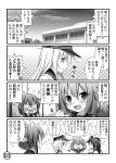 >:d 4girls :d aikawa_touma akatsuki_(kantai_collection) blush comic commentary_request fang flat_cap flying_sweatdrops folded_ponytail greyscale hair_ornament hairclip hat hibiki_(kantai_collection) ikazuchi_(kantai_collection) inazuma_(kantai_collection) kantai_collection long_hair monochrome multiple_girls o_o open_mouth school_uniform serafuku short_hair smile sweatdrop translation_request