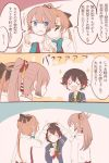 3koma akigumo_(kantai_collection) blank_eyes blue_eyes brown_hair closed_eyes comic itomugi-kun kantai_collection kazagumo_(kantai_collection) multiple_girls mutsuki_(kantai_collection) necktie petting ponytail ribbon school_uniform serafuku simple_background sparkle sweater_vest translation_request