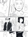 ! ... 1girl 2boys boruto:_naruto_next_generations comic father_and_son half-closed_eyes headband highres hyuuga_hinata monochrome mother_and_son multiple_boys naruto parent_and_child sitting speech_bubble spiky_hair sweatdrop text translation_request uzumaki_boruto uzumaki_naruto whisker_markings