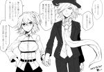 1boy 1girl blazer breasts closed_mouth edmond_dantes_(fate/grand_order) fate/grand_order fate_(series) fedora fujimaru_ritsuka_(female) greyscale hair_ornament hair_over_one_eye hair_scrunchie hand_holding hand_on_hip hat jacket light_smile looking_at_another medium_breasts monochrome open_blazer open_clothes open_jacket scrunchie side_ponytail simple_background speech_bubble uraha wavy_hair