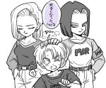 1girl 2boys ? android_17 android_18 black_hair child closed_eyes dragon_ball dragon_ball_super dragonball_z earrings eyebrows_visible_through_hair hand_on_another's_head hands_in_pockets hands_on_hips jewelry long_sleeves monochrome multiple_boys short_hair simple_background sweatdrop tkgsize translation_request trunks_(dragon_ball) white_background