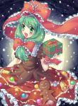 christmas cookie cookies food gift green_eyes green_hair holding holding_gift kagiyama_hina long_hair oimo ribbon ribbons snow star stars touhou