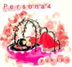arii black_hair dress flower lying persona persona_4 rose roses very_long_hair vines wink