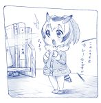 1girl blush book book_stand buttons coat commentary_request eyebrows_visible_through_hair fur_collar head_wings kemono_friends long_sleeves mary_janes minigirl monochrome multicolored_hair nekomamire northern_white-faced_owl_(kemono_friends) open_mouth saliva shoes short_hair solo tail translated