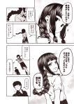 1boy 1girl admiral_(kantai_collection) casual comic dutch_angle hair_over_shoulder kantai_collection kitakami_(kantai_collection) kouji_(campus_life) monochrome shirt skirt t-shirt translated walking
