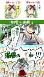 1girl :d amusement_park arm_up audience black_legwear blush comic commentary_request from_behind gloves green_eyes green_hair hair_ribbon hakama_skirt happi hat hip_vent holding holding_microphone japanese_clothes jitome kantai_collection kimono long_hair long_sleeves microphone military military_hat muneate one_eye_closed open_mouth partly_fingerless_gloves peaked_cap ribbon shaded_face shadow shakeda_mamoshirou smile tasuki thigh-highs translated twintails white_ribbon yugake zettai_ryouiki zuikaku_(kantai_collection)