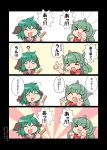 >_< +++ 2girls :3 :d ^_^ animal_ears blush closed_eyes commentary_request curly_hair dog_ears dress dx fang flying_sweatdrops green_hair highres horn kariyushi_shirt kasodani_kyouko komano_aun multiple_girls open_mouth partially_translated paw_pose smile touhou translation_request unachika xd you're_doing_it_wrong