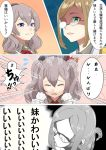 2girls beret blue_eyes closed_eyes comic epaulettes flying_sweatdrops folded_ponytail glasses gloves green_eyes grey_shirt hair_between_eyes hat jacket kantai_collection kashima_(kantai_collection) katori_(kantai_collection) kerchief light_brown_hair long_sleeves multiple_girls open_mouth shaded_face shirt short_hair silver_hair speech_bubble tachikoma_(mousou_teikoku) translation_request two_side_up white_gloves white_jacket