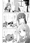 3girls 4koma bow chair comic crescent crescent_hair_ornament desk expressions hair_bow hair_ornament ichimi japanese_clothes kamikaze_(kantai_collection) kantai_collection kimono long_hair monochrome multiple_girls nagatsuki_(kantai_collection) paper ponytail school_uniform serafuku translation_request upper_body window yahagi_(kantai_collection)