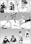 comic diamond_wa_kudakenai headband higashikata_jousuke jojo_no_kimyou_na_bouken kishibe_rohan monochrome multiple_boys musubi_(livnehe) nijimura_okuyasu tagme traditional_media translated twitter_username