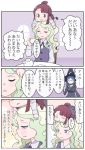 adachi_fumio333 asymmetrical_bangs bangs blonde_hair blue_eyes blue_hair blunt_bangs blush brown_eyes brown_hair chibi chibi_on_head closed_eyes comic commentary_request cup diana_cavendish glasses hat highres kagari_atsuko little_witch_academia long_hair multicolored_hair on_head opaque_glasses partially_translated robe school_uniform short_ponytail teacup teapot translation_request twitter_username two-tone_hair ursula_charistes wavy_hair witch_hat