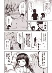 10s 1boy 2girls admiral_(kantai_collection) bangs blunt_bangs blush braid breast_press breasts casual clapping cleavage closed_eyes comic commentary_request contemporary finger_to_cheek greyscale grin hidden_eyes kantai_collection kitakami_(kantai_collection) kouji_(campus_life) long_hair medium_breasts monochrome multiple_girls muscle musical_note naked_towel one_eye_closed ooi_(kantai_collection) open_mouth scar shaded_face short_sleeves smile star tearing_up topless towel translation_request
