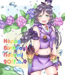1girl beltskirt blush character_name closed_umbrella eyebrows_visible_through_hair flower gloves green_eyes happy_birthday highres holding holding_umbrella hydrangea kaisou_(0731waka) long_hair looking_at_viewer love_live! love_live!_school_idol_project navel open_mouth purple_gloves purple_hair purple_skirt skirt smile solo toujou_nozomi twintails umbrella