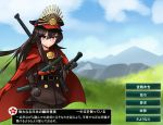 1girl belt black_gloves black_hair cape civilization_(series) commentary_request day demon_archer fate_(series) gloves hat japanese_clothes katana koha-ace komatinohu long_hair long_sleeves military military_uniform mountain outdoors peaked_cap red_cape red_eyes scabbard sheath sky solo sword translation_request uniform weapon