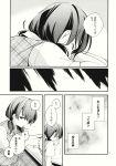 1girl comic desk greyscale highres monochrome nakatani no_glasses school_desk sleeping touhou translation_request uniform usami_sumireko