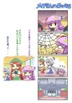 4koma 5girls bangs bathhouse blonde_hair blunt_bangs bookshelf bow braid chestnut_mouth colonel_aki comic commentary_request crescent crescent_hair_ornament dress flandre_scarlet garbage hair_bow hair_ornament hat hong_meiling izayoi_sakuya lavender_hair long_hair mob_cap multiple_girls net patchouli_knowledge purple_hair redhead remilia_scarlet short_sleeves sidelocks silver_hair smile sparkle surprised sweatdrop table touhou translation_request twin_braids violet_eyes wings